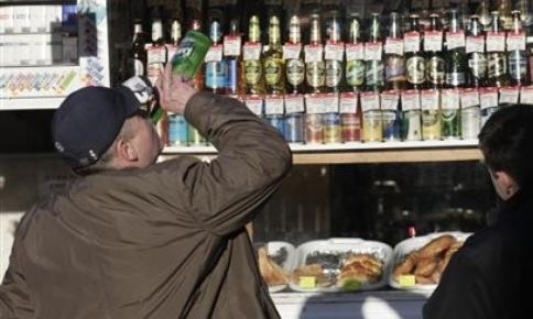 Codificar de alcoolismo Kherson o preço