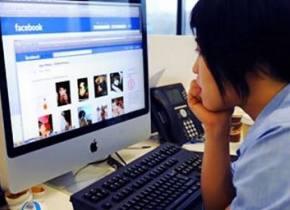 20131021094007_facebook-registra-problema-ta-cnico_tn1
